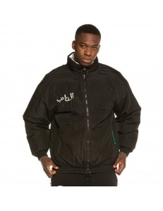 Chaqueta Grimey Reversible Puffy Arch Rival - Negro